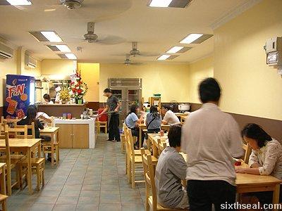 zhi wei interior