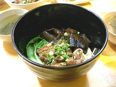 zhi wei noodles