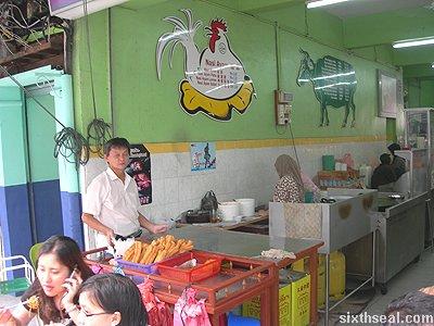 aho mee sapi yu tiaw stall