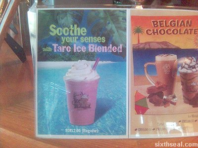coffee bean taro ice blended poster