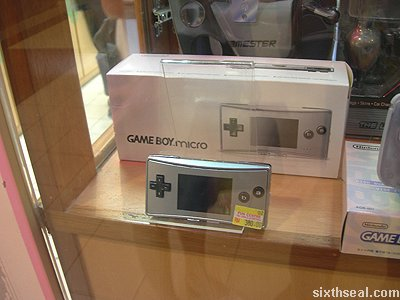 gameboy micro display