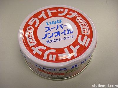 inaba tuna flake can