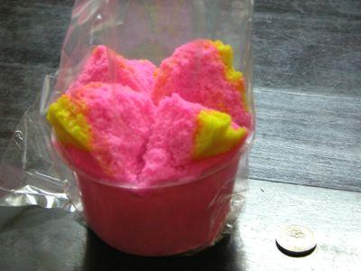 big_cupcake1.jpg