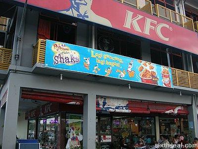 kfc popcorn chicken shake