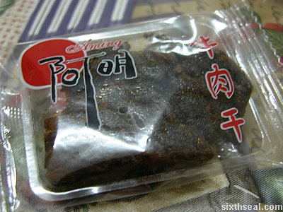 shanghai pork floss packs