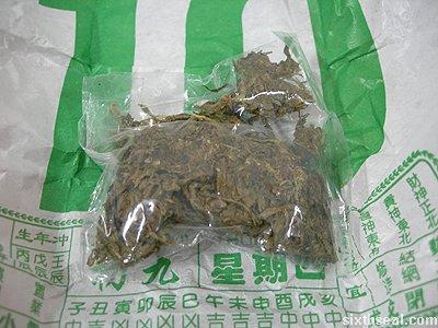 calendar cannabis paper