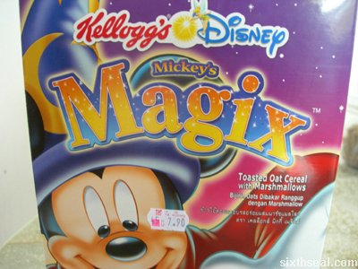 kelloggs magix license
