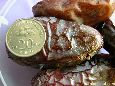 anbara dates coin