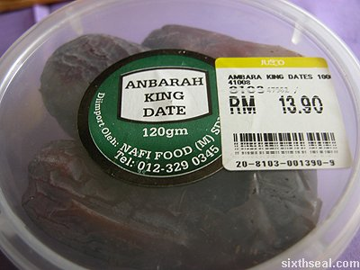 anbara dates container