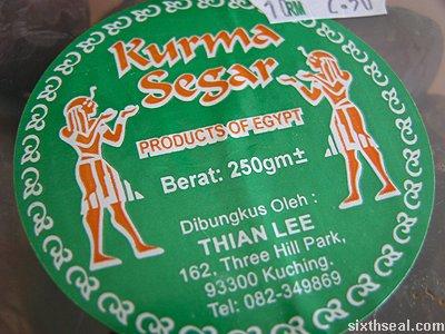 egypt kurma sticker