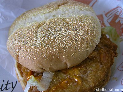 mcd new chicken burger