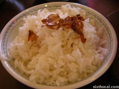 myy rice