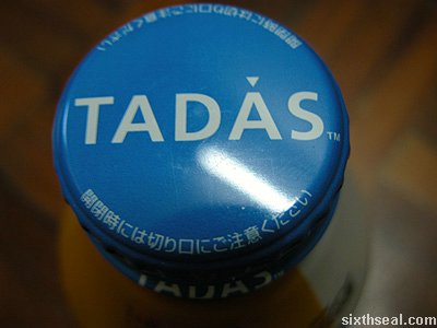 tadas cap coke