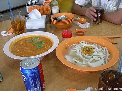 wan wan fish community