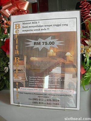 zaharah RM 75