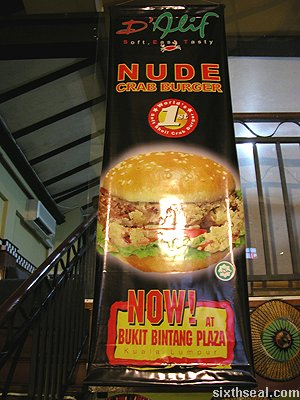 d alif nude crab burger