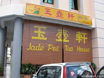 jade pot tea house