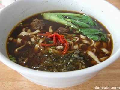 jade taiwan beef noodles