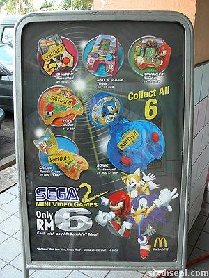 sega2 compilation