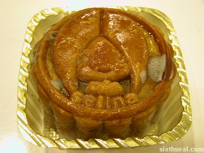 selina mooncake