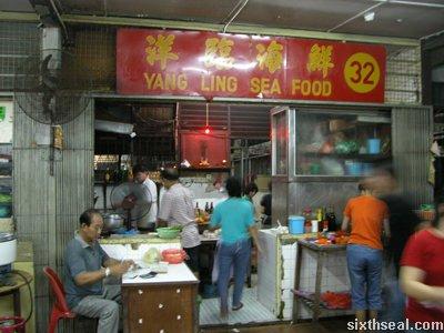 yang ling seafood
