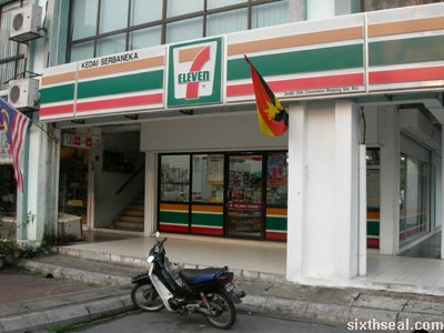 7 eleven