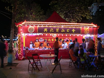 bcf chinese