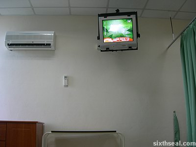 sibu medical tv