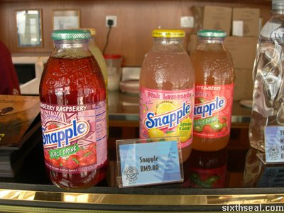 snapple