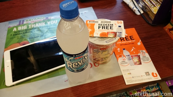 free items umobile