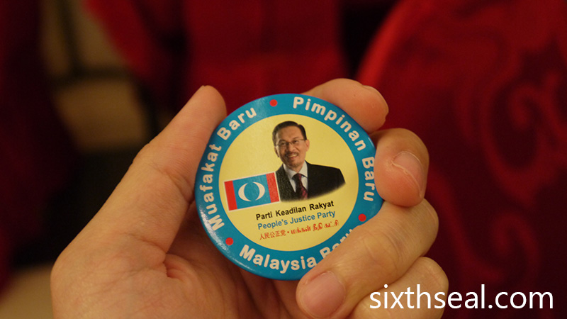 Anwar Ibrahim Badge