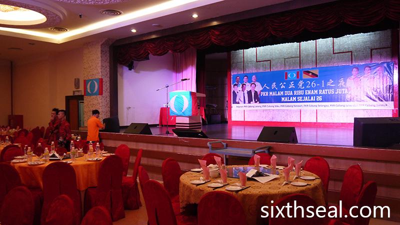 PKR Dinner Sibu 2016