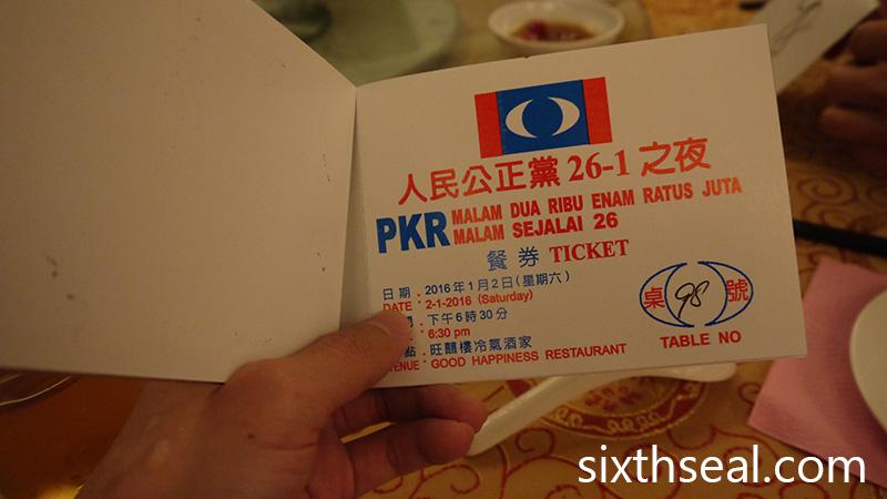 PKR Dinner Sibu