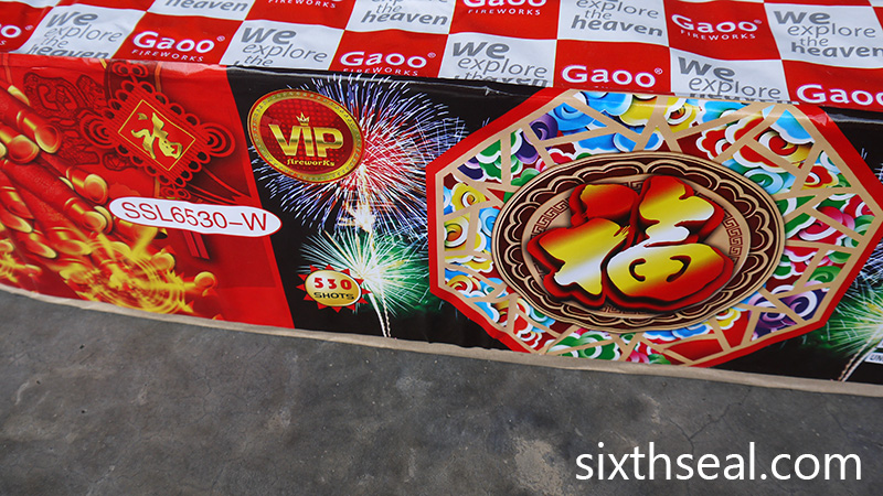 530 Shot Fireworks
