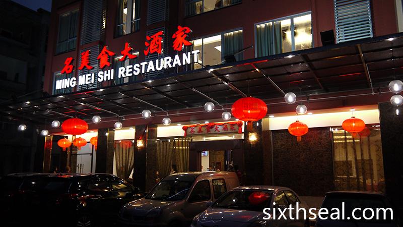 Ming Mei Shi Restaurant