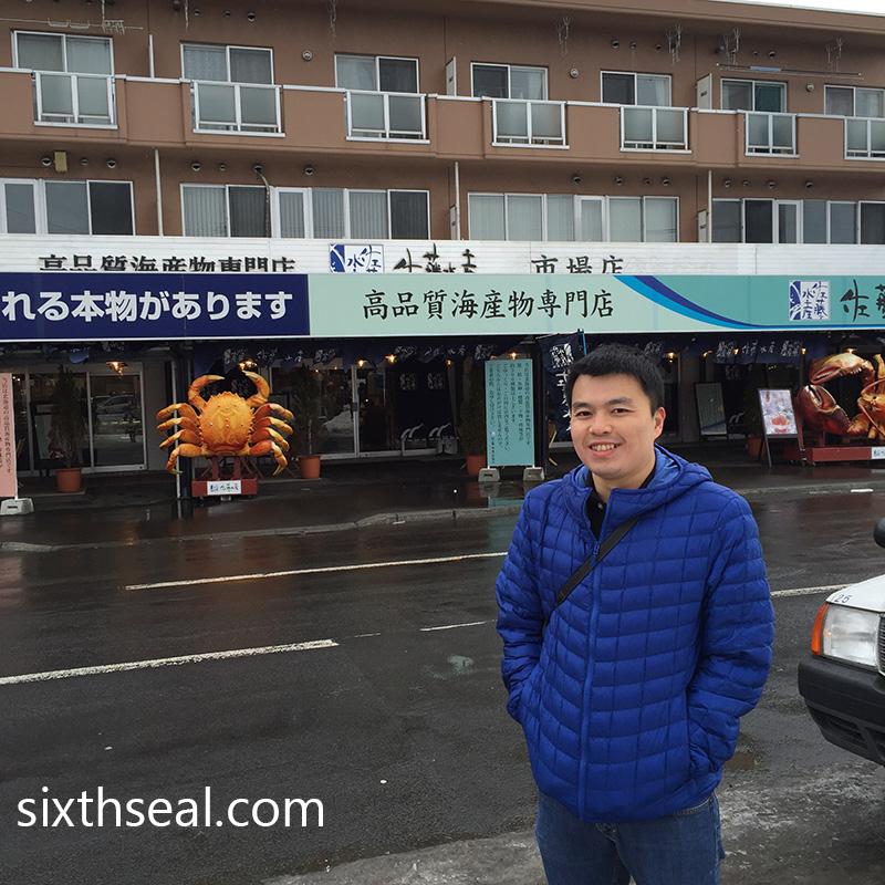 Hokkaido Central Wholesale Market