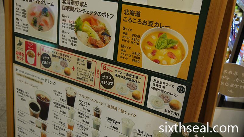 Hokkaido Soup Chitose