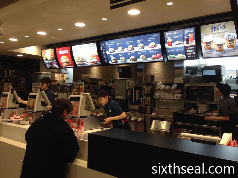 Japan McDonalds