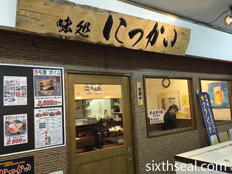 Sapporo Donburi Restaurant