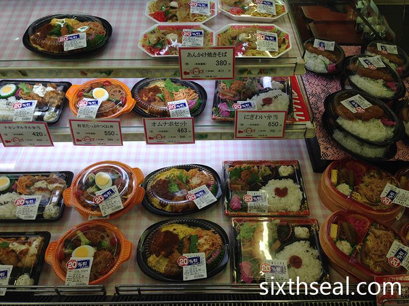 Sapporo Factory Bento