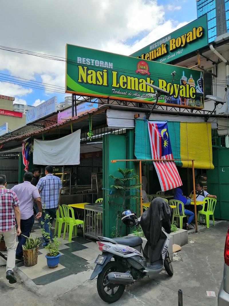 Nasi-Lemak-Royale