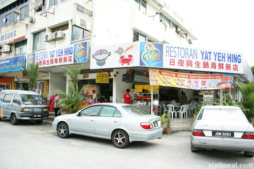 Kee Kee Bentong Chicken Rice Kelana Jaya