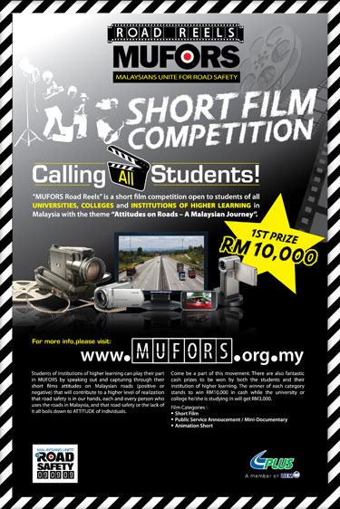 RRM_short_film_competition