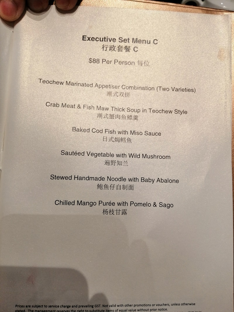 Crystal-Jade-Set-Menu