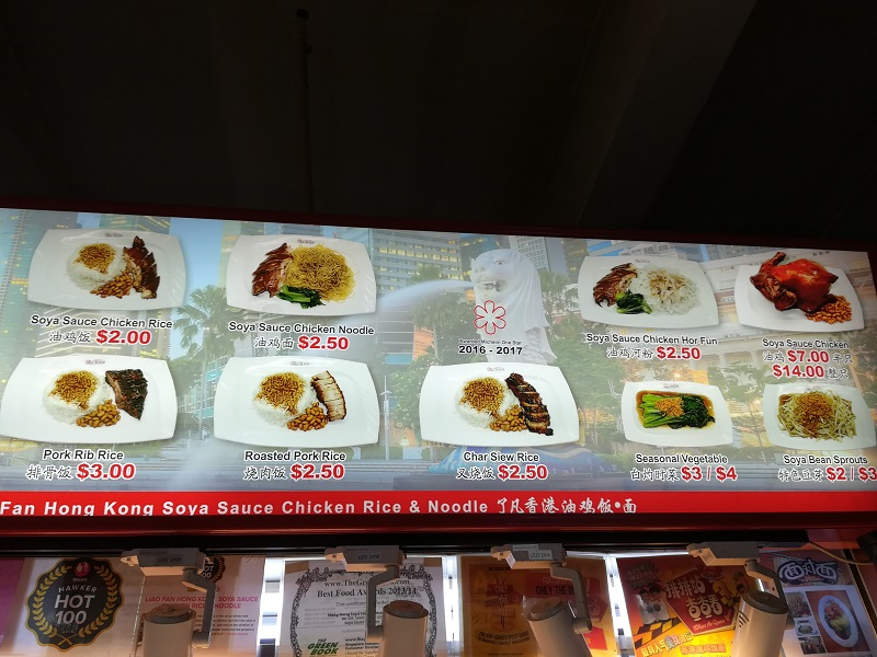 Hawker-Chan-Menu