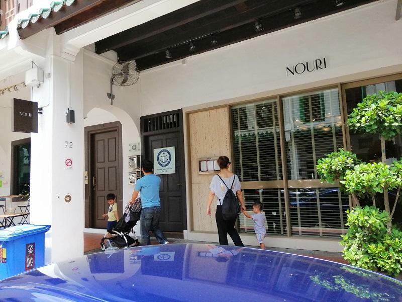 Nouri-Singapore