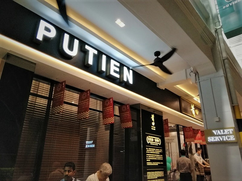 PUTIEN-Michelin-star