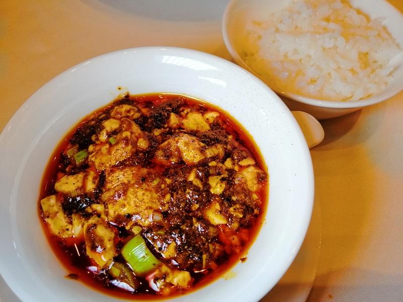 Shisen-Hanten-Mapo-Tofu