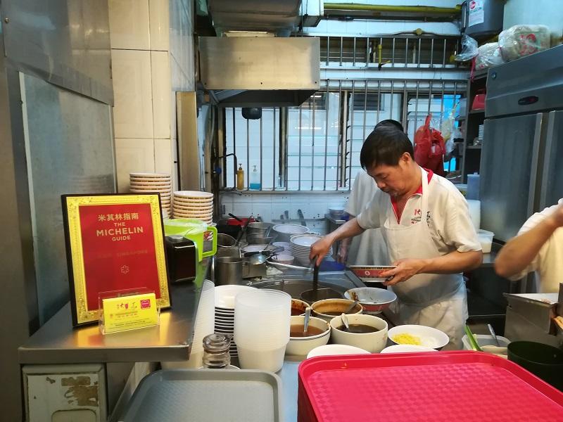 Tai-Hwa-Noodle