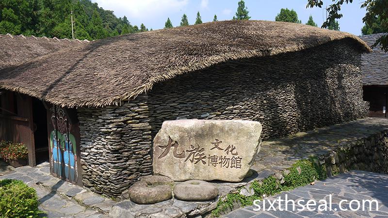 Taiwan Aboriginal House